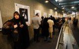 پایان نیمه اول جشنواره فیلم فجر با کمدی