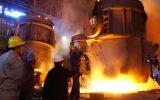 صادرات ۱۰ ماهه فولاد ۲۵ درصد رشد یافت
