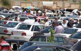 محتکران خودرو چقدر جریمه میشوند؟