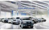۱۸خرداد آغاز پیش فروش ۴۵هزار دستگاه از محصولات ایران خودرو